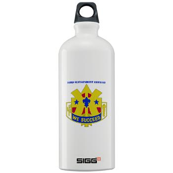 103SC - M01 - 03 - DUI-103rd Sustainment Command - Sigg Water Bottle 1.0L