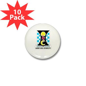 "109MIB - M01 - 01 - DUI - 109th Military Intelligence Bn - 3.5"" Button (10 pack)"