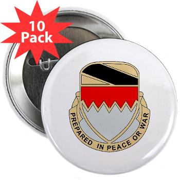 "115BSB - M01 - 01 - DUI - 115th Bde - Support Bn - 2.25"" Button (10 pack)"