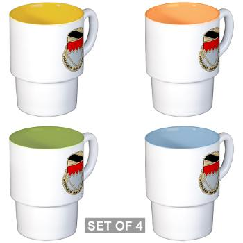 115BSB - M01 - 03 - DUI - 115th Bde - Support Bn - Stackable Mug Set (4 mugs)