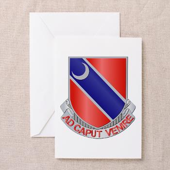 122EB - M01 - 02 - DUI - 122nd Engineer Bn - Greeting Cards (Pk of 10)