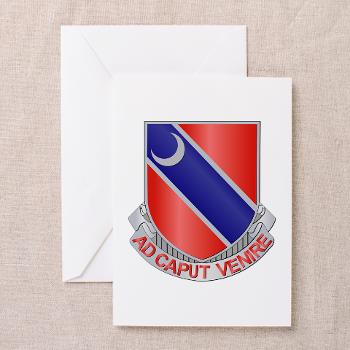 122EB - M01 - 02 - DUI - 122nd Engineer Bn - Greeting Cardrds (Pk of 20)