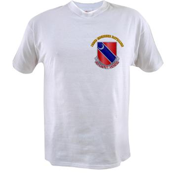 122EB - A01 - 04 - DUI - 122nd Engineer Bn with Text - Value T-shirt