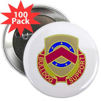 "125BSB - M01 - 01 - DUI - 125th Bde - Support Bn - 2.25"" Button (100 pack)"