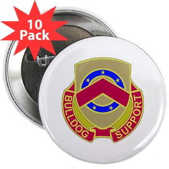 "125BSB - M01 - 01 - DUI - 125th Bde - Support Bn - 2.25"" Button (10 pack)"