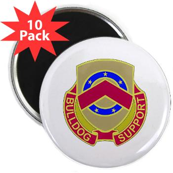 "125BSB - M01 - 01 - DUI - 125th Bde - Support Bn - 2.25"" Magnet (10 pack)"