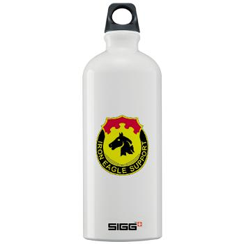 127ASB - M01 - 03 - DUI - 127th Avn Support Bn - Sigg Water Bottle 1.0L