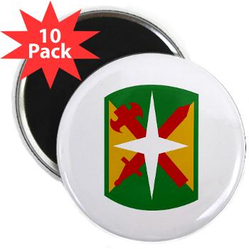 "14MPB - M01 - 01 - SSI - 14th Military Police Bde - 2.25"" Magnet (10 pack)"