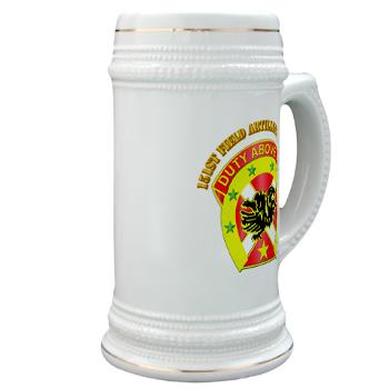 151FAB - M01 - 03 - DUI - 151st Field Artillery Bde with Text - Stein