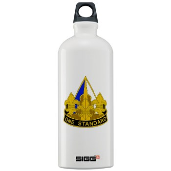 158IB - M01 - 03 - DUI - 158th Infantry Brigade Sigg Water Bottle 1.0L