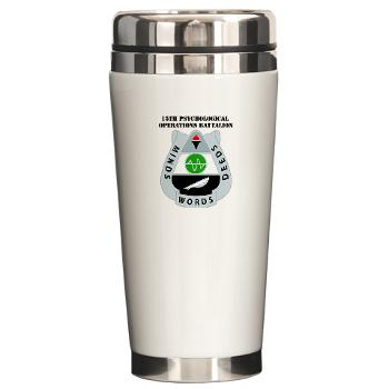 15POB - M01 - 03 - DUI - 15th PsyOps Bn with text - Ceramic Travel Mug