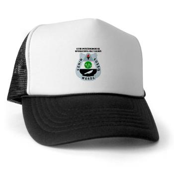 15POB - A01 - 02 - DUI - 15th PsyOps Bn with text - Trucker Hat