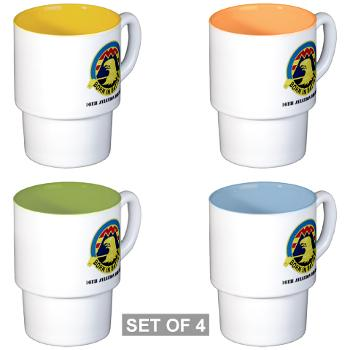 16AB - M01 - 03 - DUI - 16th Aviation Brigade with Text - Stackable Mug Set (4 mugs)