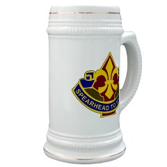 177AB - M01 - 03 - DUI - 177th Armored Brigade Stein