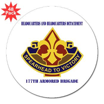 "177ABHHD - M01 - 01 - HHD - 177th Armored Bde with Text 3"" Lapel Sticker (48 pk)"