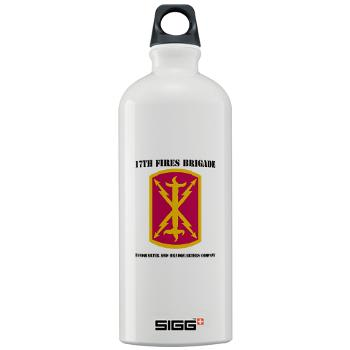 17BHHB - A01 - 03 - DUI - Headquarters and Headquarters Battery With Text - Sigg Water Bottle 1.0L