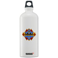 17FB - M01 - 03 - DUI - 17th Fires Brigade Sigg Water Bottle 1.0L