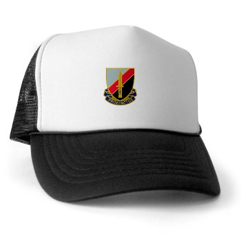 188IB - A01 - 02 - DUI - 188th Infantry Brigade Trucker Hat