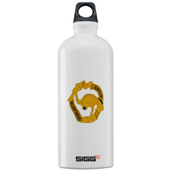 191IB - M01 - 03 - DUI - 191st Infantry Brigade - Sigg Water Bottle 1.0L