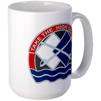 192IB - M01 - 03 - DUI - 192nd Infantry Brigade Large Mug