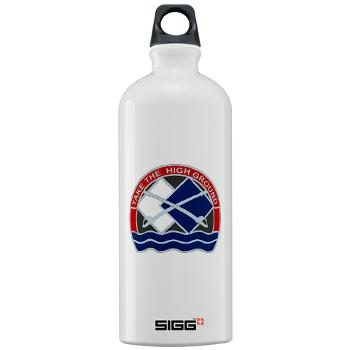 192IB - M01 - 03 - DUI - 192nd Infantry Brigade Sigg Water Bottle 1.0L
