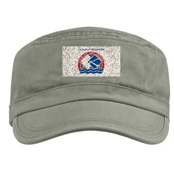 192IB - A01 - 01 - DUI - 192nd Infantry Brigade with Text Military Cap