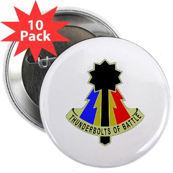 "194AB - M01 - 01 - DUI - 194th Armored Brigade - 2.25"" Button (10 pack)"