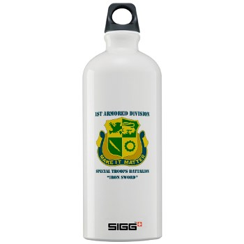 1ADSTBI - M01 - 02 - DUI - Div - Special Troops Bn with Text Sigg Water Bottle 1.0L