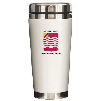 1B15FAR - M01 - 03 - DUI - 1st Bn - 15th FA Regt with Text - Ceramic Travel Mug