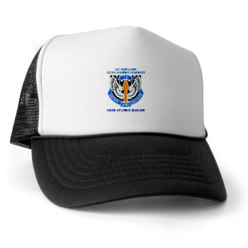 1B291AR - A01 - 02 - DUI - 1st Battalion - 291st Aviation Regiment with Text Trucker Hat