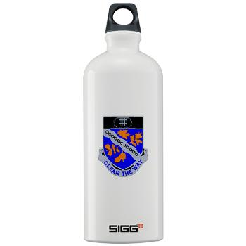 1B307R - M01 - 03 - DUI - 1st Battalion 307th Regiment - Sigg Water Bottle 1.0L