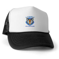 1B337AR - A01 - 02 - DUI - 1st Bn - 337th Aviation Regiment with Text Trucker Hat