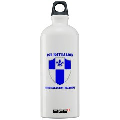 1B345IR - M01 - 03 - DUI - 1st Battalion - 345th Infantry Regiment with text Sigg Water Bottle 1.0L