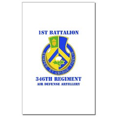 1B346ADA - M01 - 02 - DUI - 1st Bn - 346th ADA with Text - Mini Poster Print
