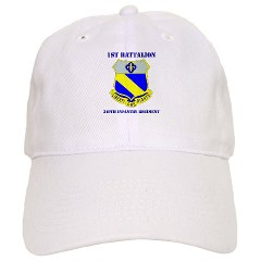 1B349R - A01 - 01 - DUI - 1st Battalion - 349th Regiment with Text Cap