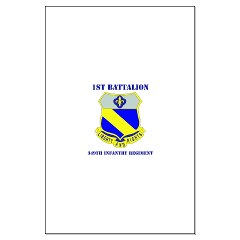 1B349R - M01 - 02 - DUI - 1st Battalion - 349th Regiment with Text Large Poster