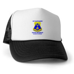 1B356R - A01 - 02 - DUI - 1st Bn - 356th Regt(LSB) with Text - Trucker Hat