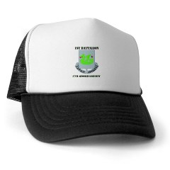 1B37AR - A01 - 02 - DUI - 1st Battalion - 37th Armor Regiment with Text Trucker Hat