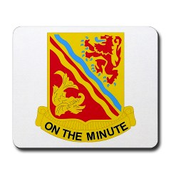 1B37FAR - M01 - 03 - DUI - 1st Bn - 37th FA Regt - Mousepad