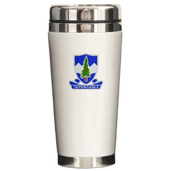 1B383RCSCSS - M01 - 03 -DUI - 1st Battalion - 383rd Regiment (CS/CSS) - Ceramic Travel Mug