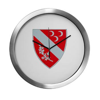 1B7FAR - M01 - 03 - DUI - 1st Bn - 7th FA Regt Modern Wall Clock