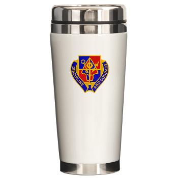 1BSTB - M01 - 03 - DUI - 1st Bde Special Troops Battalion Ceramic Travel Mug