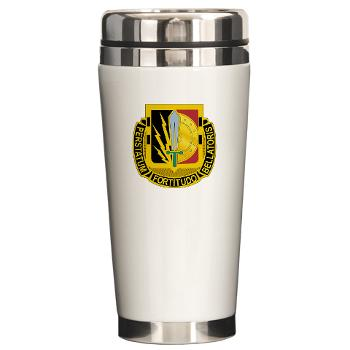 1CAV2BCTSTB - M01 - 03 - DUI - 2nd BCT - Special Troops Bn - Ceramic Travel Mug
