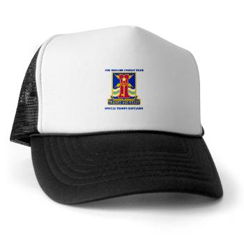 1ID4BCTSTB - A01 - 02 - DUI - 4th BCT - Special Troops Battalion with Text - Trucker Hat