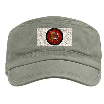 1RBBRB - A01 - 01 - DUI - Baltimore Recruiting Bn Military Cap