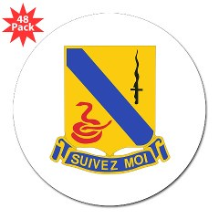 "1S14CR - M01 - 01 - DUI - 1st Sqdrn - 14th Cavalry Regt - 3"" Lapel Sticker (48 pk)"
