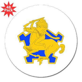 "1S9CR - M01 - 01 - DUI - 1st Squadron - 9th Cavalry Regiment - 3"" Lapel Sticker (48 pk)"