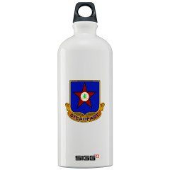 1s409rc - M01 - 03 - DUI - 1st Squadron - 409th Regiment (CAV)(TS) Sigg Water Bottle 1.0L
