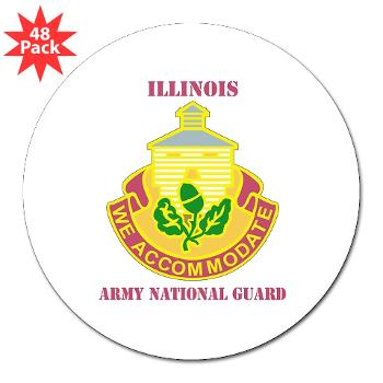 "ARNGILLINOIS - M01 - 01 - DUI - ILLINOIS ARNG with Text - 3"" Lapel Sticker (48 pk)"