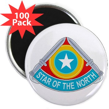 "205IB - M01 - 01 - DUI - 205th Infantry Brigade 2.25"" Magnet (100 pack)"